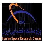 راهکار اموال داری در پژوهشگاه فضایی ایران